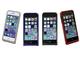 SKKの「monoshi」ブランド第二弾としてiPhone 5s用アルミバンパーが登場