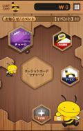 kn_mblcshb_01.jpg