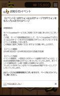 kn_mblcshb_04.jpg
