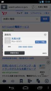 kn_yahoo_02.jpg