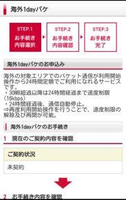kn_dcm1day_01.jpg