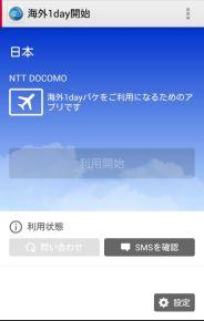 kn_dcm1day_02.jpg