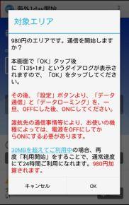 kn_dcm1day_04.jpg