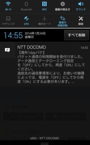 kn_dcm1day_05.jpg