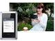 UQ 「Wi-Fi WALKER WiMAX2+ HWD14」を840円で