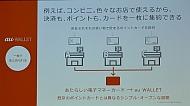 kn_auwallet_05.jpg