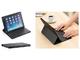 ソフトバンクBB、厚さ19ミリのiPad Air用ケース一体型Bluetoothキーボードを発売