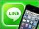 �͂��߂Ă�LINE���F��7�� LINE���[�U�[�K���I�@�@��ςŐ�Ύ��s���Ȃ����߂ɂ��ׂ�2�'̂���