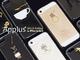 Hamee、Appleマークと重なるデザイン&ゴールドカラーを採用したiPhone 5s/5用ケース