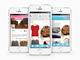「LINE MALL」が販売手数料を無料化&iPhone版をリリース——「LINEセール」も開催