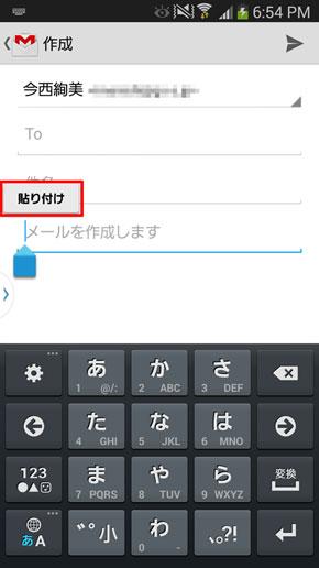 pdf の 文字 コピー