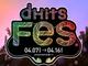 レコチョク、103組のアーティストが参加するバーチャルフェス「dHits Fes」開催
