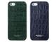 エム・フロンティア、本革を使用したクラシックデザインのiPhone 5/5sケースを発売
