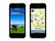昭文社、2014年版「ツーリングマップル」と連携機能を備えたiPhone用アプリをリリース