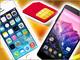はじめての格安SIM&SIMフリースマホ 第5回:Nexus 5、iPhone 5sから1万円台の格安モデルまで——日本で購入できるSIMフリースマホ