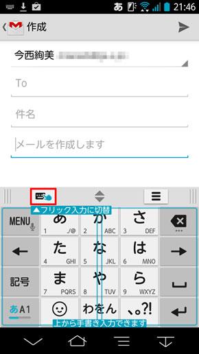 Windows10を英語配列キーボードで使っている ...