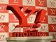 俺たちは第4のキャリアじゃない:インターネットキャリアを掲げる「Y!mobile」誕生