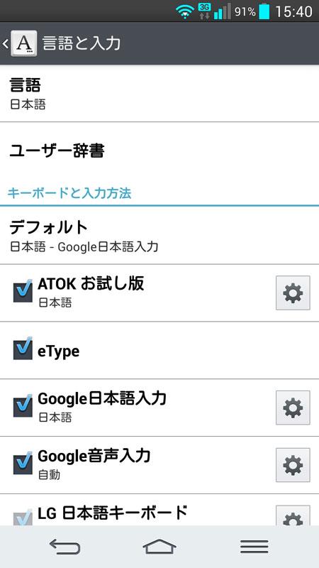 無料android pdf 変換 アプリ