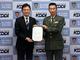 KDDI、陸上自衛隊東部方面隊と「災害協定」を締結——協同訓練も実施