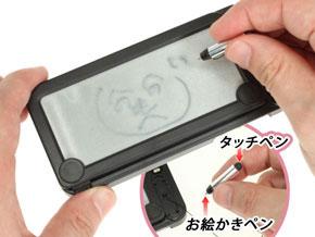 お絵かきボード付き iPhone5S/5用ケース