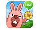 App Town ゲーム:パズルゲーム「LINE ポコパン」に「ふなっしー」が出現——コラボイベントもスタート