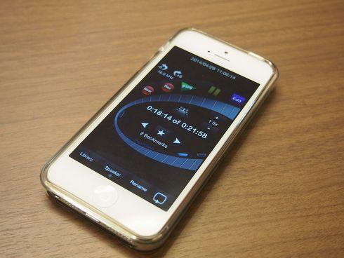 記者NのiPhone 5s