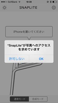 og_snaplitereview_007.jpg