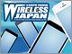 28日から「ワイヤレスジャパン 2014」開催——注目の講演・セッションまとめ