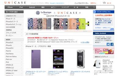 6e964c3ce4f1 買ってすぐ届くのが魅力! スマホアクセの通販アプリ「UNiCASE」を使って ...