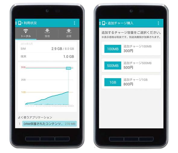 hs_U_mobile_App.jpg