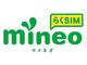 10日足らずで達成:ケイ・オプティコムの通信サービス「mineo」の申込件数が1万件突破