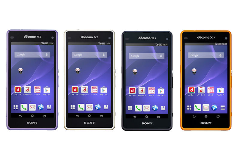 ソニーモバイル製の「Xperia A2 SO-04F」。ボディカラーはLavender、White、Gray black、Orangeの4色