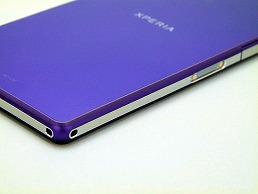 "Z1とここまで違う――「Xperia Z2」の高剛性と軽量化を両立させた""新技術"" (1/2)"