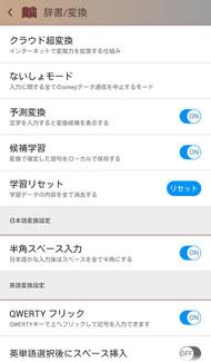 yo_smj_s07.jpg