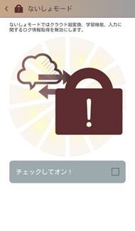 yo_smj_s08.jpg