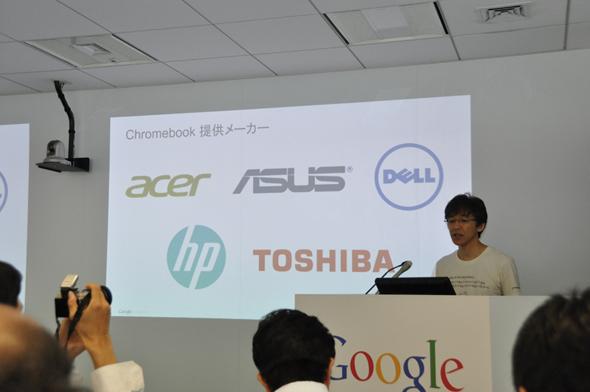 hs_Google_Chromebook_Pics_1.jpg