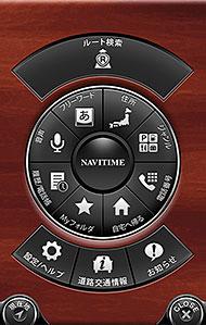 カーナビタイム for Smartphone