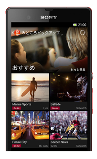 hs_TV_SideView_2_6_Android.jpg
