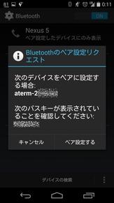 kn_mr03ln_05.jpg