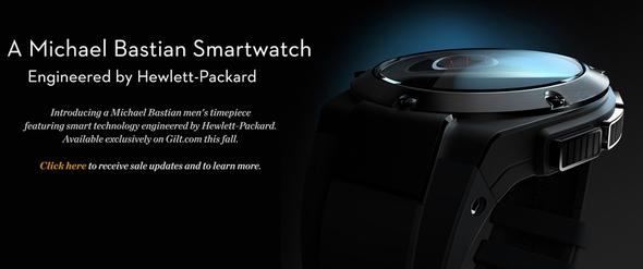 hpwatch