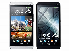 HTC J One HTL22」、Android 4.4...