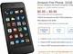 Amazon、Fire Phoneを0.99ドルに値下げし、英独でも発売へ