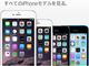 Apple、SIMフリー版「iPhone 5s」を値下げ 16Gバイトは5万7800円に
