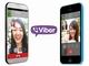 Viberのモバイルアプリがビデオ通話に対応