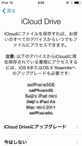 icloud 2