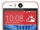 HTC、セルフィー特化のAndroid端末「Desire Eye」を発表