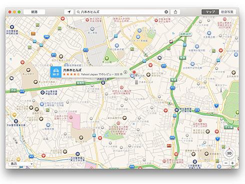 OS X Yosemite Map