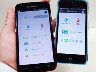 iphone データ 移行 sim カード