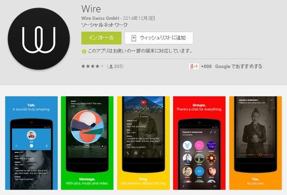 wire 1