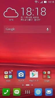 Zenfone 5 レビュー 第3回 どこまで 使える 独自の Asus Zenui を試す Itmedia Mobile